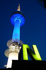 F010812 Seoul Tower (cleanylee) Tags: korea   soeul