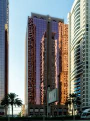 Dubai reflections (Tiigra) Tags: dubai unitedarabemirates ae 2013 architecture balcony city color glass light reflection shape tower tree window pattern