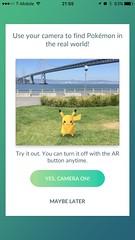 Pokémon GO (UX Examples (Mobile Games)) Tags: 2016 pokémongo niantic tips howto gam permission