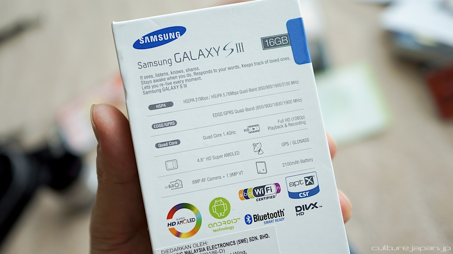 Galaxy S3 Review