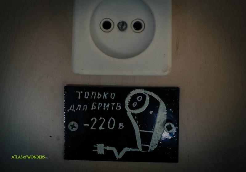 Soviet Train shaver sign