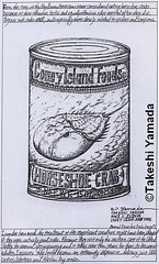 Coney Island Brand Exotic Canned Food #01, Horseshoe Crab, pen & ink drawing on paper, 11x8.5 inch, MMII