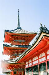 Kiyomizu-dera, Kyoto (MCorrigan1983) Tags: 2015 e6 fuji kyoto nikkor50mmf18d velvia50 kiyomizudera japa japan nikon f80 rvp50