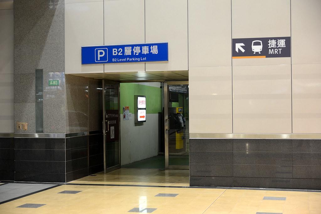 南港車站停車場