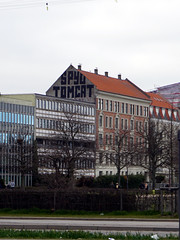Graffiti in Copenhagen 2016 (kami68k []) Tags: kopenhagen copenhagen 2016 graffiti illegal bombing roller rooftop spyo tomcat