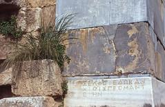 Delphes - Sanctuaire - Ddicace des habitants de Chio (Fontaines de Rome) Tags: grce delphes sanctuaire ddicace habitants chio