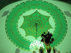 Green Ceiling (Kombizz) Tags: shrine iran muslim islam religion tomb chandelier sayed greenlight 40 tehran bazzar offspring pilgrimages greenceiling prophetmuhammad 1391 underthedome sayyid pbuh 8447 imamzadeh kombizz  shiaimam imamzadehchehltanan chehltanan descendentofanimam emamzadah imamzada imamzadah ziyaratnameh