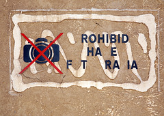 IMG_11_RM (Hctor Juan) Tags: old wall poster photography photo image no photographers forbidden spanish prohibited