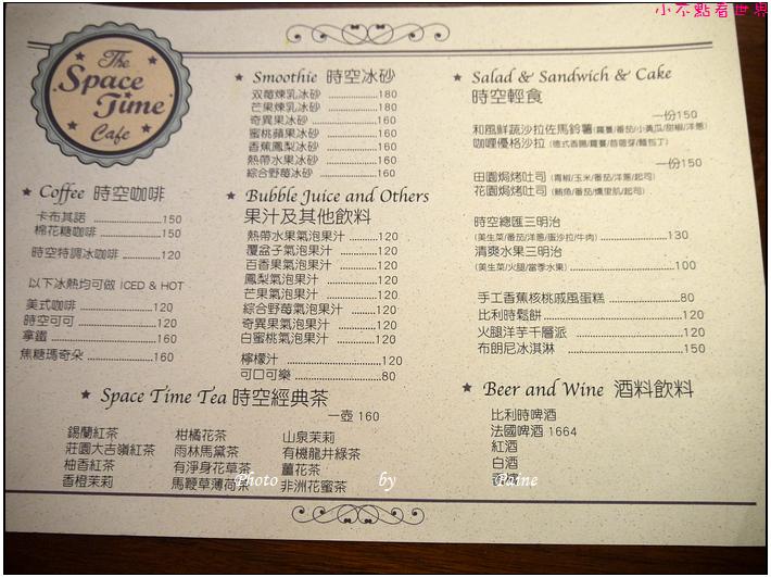 台北東區古董家具咖啡廳Space time cafe (35).JPG