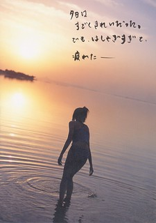 長澤まさみ 画像72