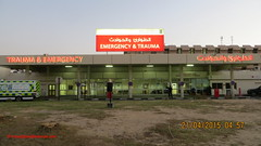 EMERGENCY & TRAUMA,HGH,HMC (DOHA-QATAR) (Feras.Qadoura1) Tags: hospital general accident corporation medical emergency hamad trauma hmc doha qatar        hgh