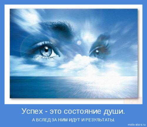 1282808445_motivator_8489.jpg
