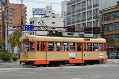Iyotetsu 2006 [Matsuyama tram] (Howard_Pulling) Tags: matsuyama japan april 2014 japanese howardpulling
