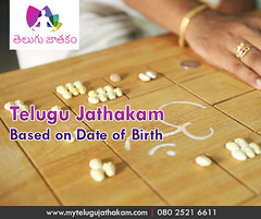 Telugu jathakam based on date of birth (mytelugujathakam) Tags: astrology horoscope luckystones onlinejathakam onlinetelugujathakam