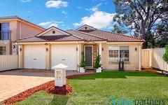 50 Wilson Road, Acacia Gardens NSW