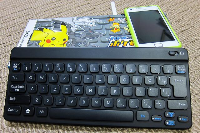 Pokemon Keybord