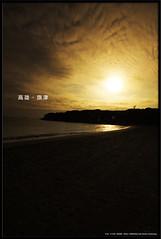 DSC00810 (chentgo) Tags: sunset beach taiwan kaohsiung       settingsun