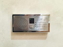 "Nihonbashi MITSUKOSHI 3F Toilet <a style=""margin-left:10px; font-size:0.8em;"" href=""http://www.flickr.com/photos/132586090@N02/17681337651/"" target=""_blank"">@flickr</a>"