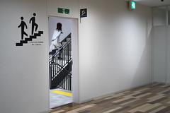 emergency stairs / JAPAN / Sony 7R II  FE 50mm F2.8 MACRO (mokuu) Tags: fireescape  stairs  emergencystairs