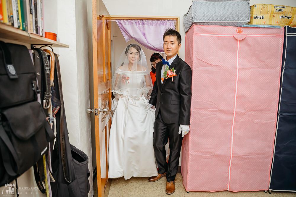 婚攝-婚禮記錄_0090