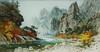 Rochers basaltiques du mont Jangsu - Kim Chong Hui - Broderie (nokoredstar) Tags: aquarelle peinture coréedunord pyongyang paysage broderie
