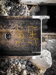 280 - 2,47 (-BigM-) Tags: deutschland germany gppingen fils bigm kreis stadt town city baustelle construction site apostel hotel equipment steel stahl eisen iron doppelt i trger