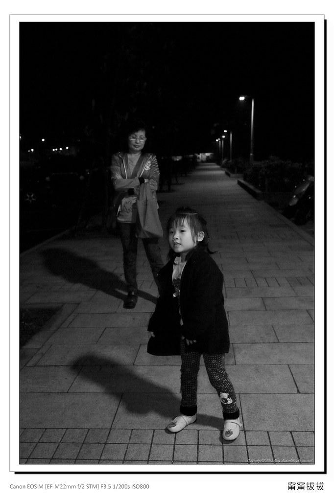frame_IMG_9685