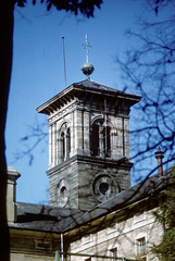 Water tower 1967