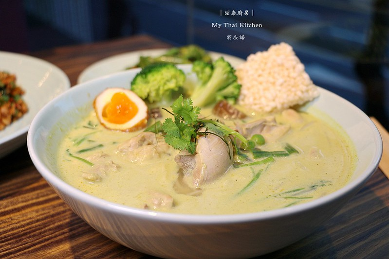 湄泰廚房 My Thai Kitchen中山捷運站美食080