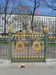 St Petersburg Russia (GuyDeckerStudio) Tags: st petersburg russia saint russian flag cross church soviet ussr lenin hermitage museum peter paul cathedrial tomb admirality great horse monument park status marble eternal art throne winter palace romonov street building marx boat sailor solder military may hammer formation red yellow blue green mosaic floor cicle parage czar tsar flame leningrad