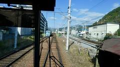 fullsizeoutput_265 (johnraby) Tags: kyoto trains railways keage incline randen umekoji railway museum eizan