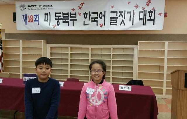 한영 영한 번역대회2