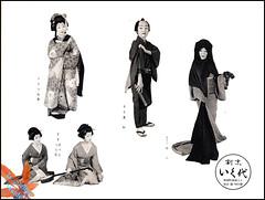 8th Gion odori-1962 (kofuji) Tags: dance kyoto maiko geiko geisha gion odori higashi