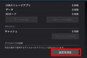 choose-browser 02