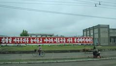 Chongjin North Korea (Ray Cunningham) Tags: de kim north korea communism rpublique socialism core populaire dprk coreadelnorte ilsung nordkorea demokratische jongil  coredunord  dmocratique demokratischevolksrepublikkorea   rpdc volksrepublik chongjin   northkoreanphotography raycunninghamnorthkoreanphotography