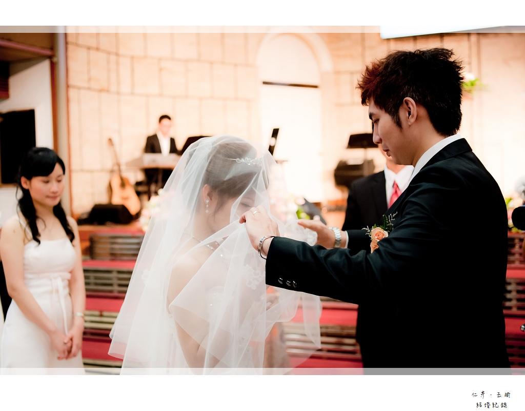 仁彥&玉瑜_060