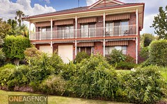 170 River Road, Leonay NSW
