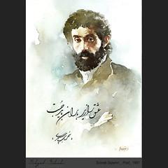 Sohrab Sepehri (behzad sohrabi) Tags: mashaahir famous poet poets poem cinema film art artist artsy artistic poster nostalgia memorial prominent illustration behzad behzadsohrabi sohrabi iran irainian animation