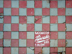 Floor tiles in Talpa, one of Mexico's Pueblos Magicos in the Pacific high sierras (albatz) Tags: sierramadre westcoast buildings talpa mexico pueblosmagicos pacific high sierra floor tiles jalisco town