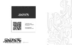شعار وكرت شخصي (mak7117°  2012 محمد الخزيّم | أب) Tags: logo محمد شعار المصور كرت العقيل