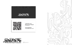 (mak7117  2012   | ) Tags: logo