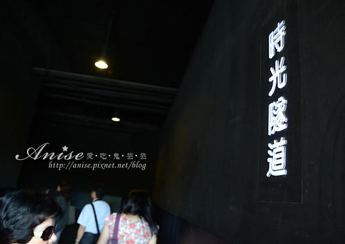 01郭元益糕餅博物館006.jpg