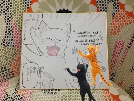 奇譚俱樂部「貓咪手機座」攝影大賽得獎作品公開!~