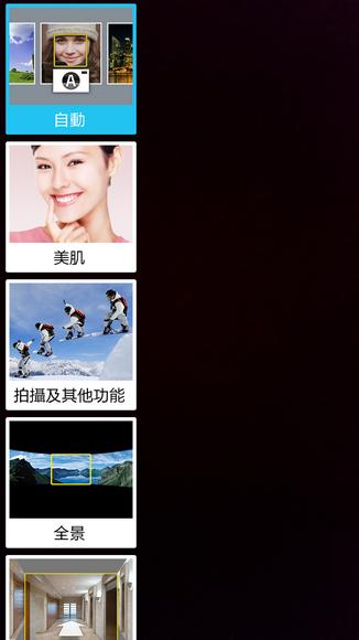 S5照相6.jpg