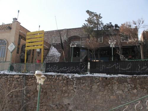 Bibi Shaher Bano Shrine Tehran2