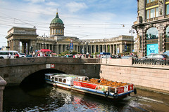 Kazan Cathedral and the canal, Saint Petersburg, Russia (inchiki tour) Tags: travel cruise building church landscape boat photo europe ship arch cathedral russia arcade decoration cruising historical column archutecture saintpetersburg russian orthodox  cruiser leningrad worldheritage kazan 2014         colonnaded     bridge