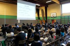 21-04-2016 Security Seminar - DSC06120