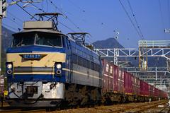 Phoenix returned (nEUROn FL) Tags: railway train hiroshima jr jnr japanrails jr   ef66 locomotive