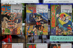 Used book market in Tadasu no Mori, Kyoto (longzijun travel and street photography) Tags: kyoto travel tadasunomori market manga  used books