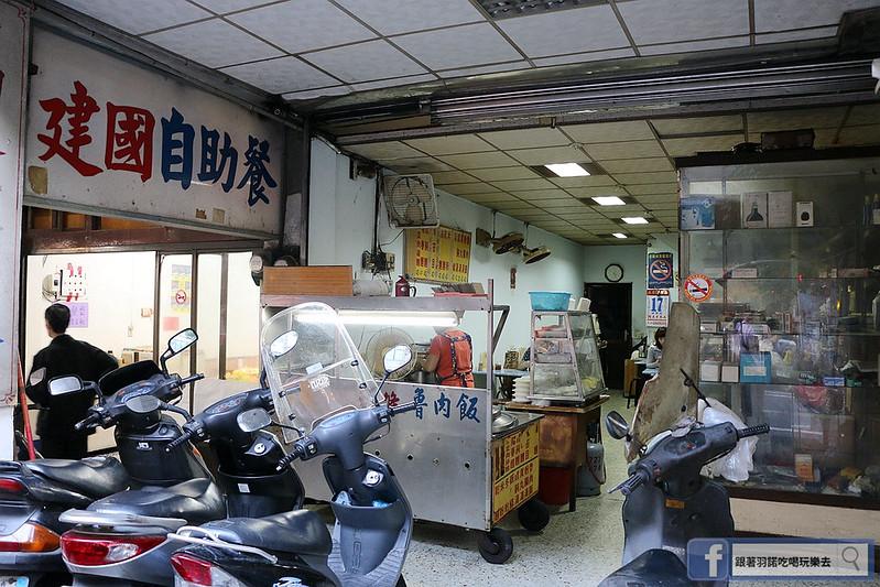 中壢水電行小吃02